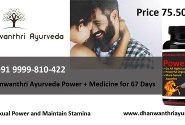 Get best Dhanwanthri Ayurveda medicine in Delhi