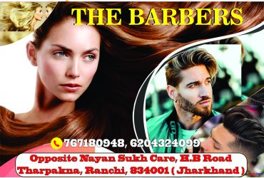 Hair Color  in Ranchi